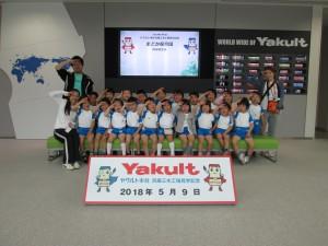 2018yakuruto-6
